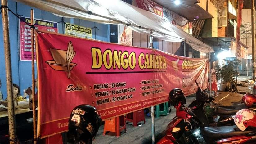 Ronde Dongo Cahaya