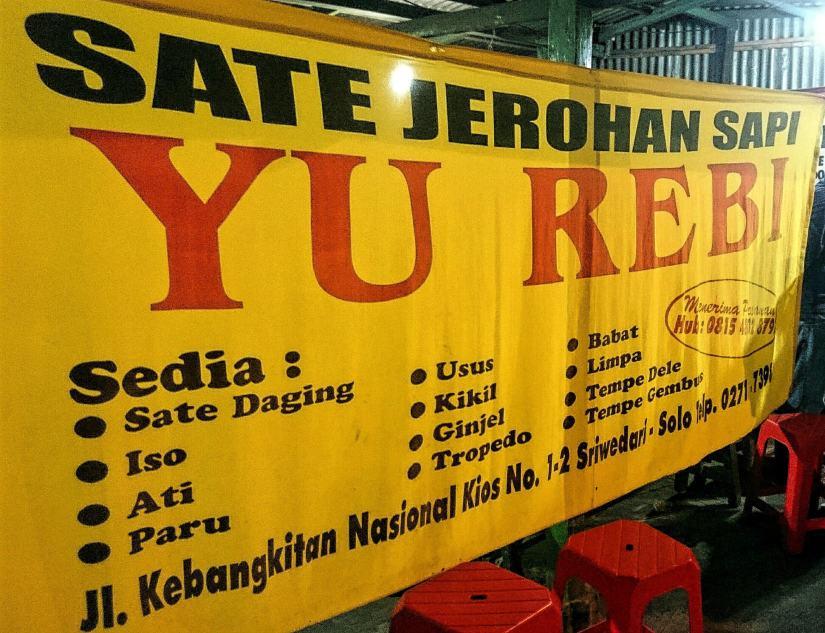 Sate Kere Yu Rebi